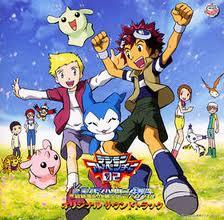 digimon adventure 2 characters