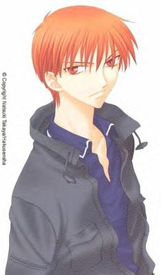 Request!! Kyo Sohma *Fruits Basket* | Suicidal!Reader x Various