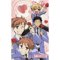 I Guess I Could Stay a Bit | Love Triangle, Mori x Reader x