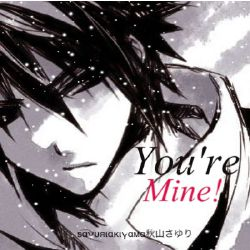You're mine! [Yandere! Sasuke! X Reader One-shot]