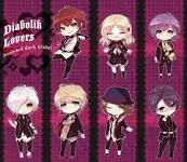 Blood Lust ~(Diabolik Lovers One-shots x Reader)