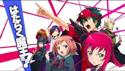 Which The Devil is a Part-Timer character are you? - Quiz