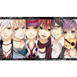 Chapter 2: Yuma x Reader x Subaru 1 | Diabolik Lovers Insert Stories