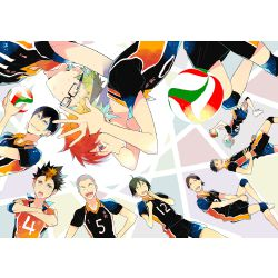 Jealous (Kei Tsukishima x Reader) | Haikyuu! One Shot Book
