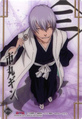 The Silver Ninja Bleach crossover fanfiction
