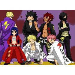 Jealousy | Fairy Tail Dragon Slayers Guys X Reader
