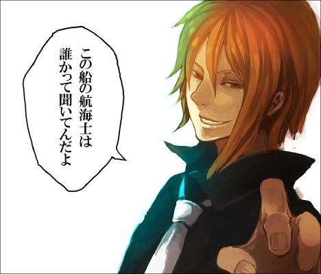 Oh, Baby! It's money time! (Male!Nami x Fem!Reader
