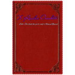 Kristoff x Reader-Something Great | X reader oneshots(multifandom)