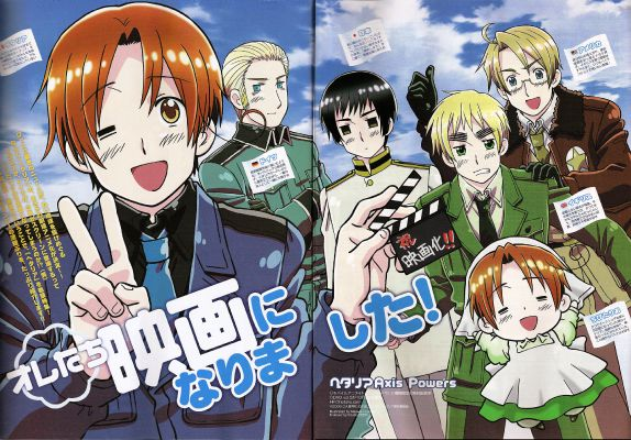 Hetalia x Independent!Country!Reader - Our Family Life (All
