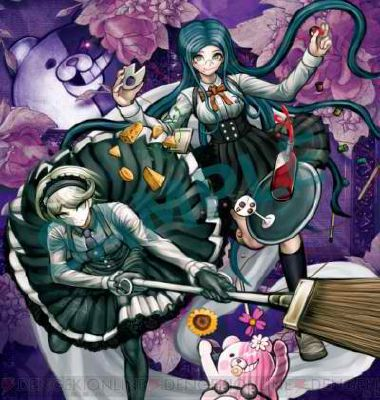 Which Danganronpa V3 Character are you? - Quiz