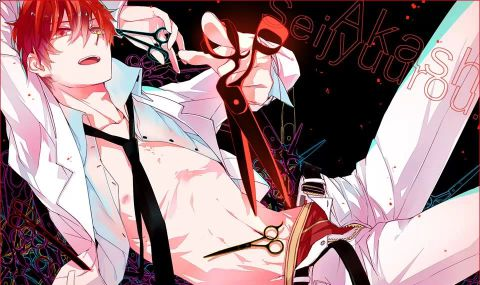 The Kiss Of The Century | I'm Gonna Keep You(Yandere!Akashi