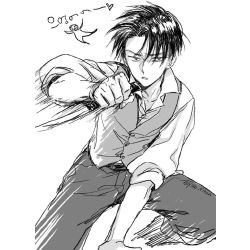 Daddy Levi Stories
