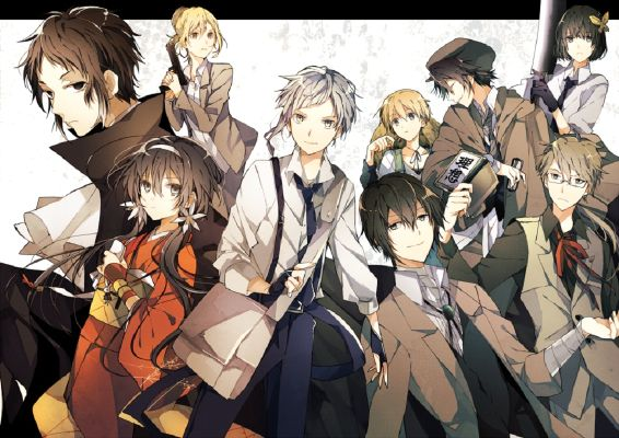 Your Bungou Stray Dogs Life - Quiz