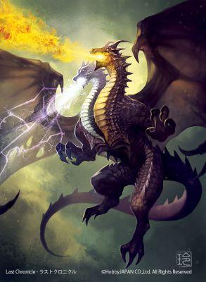 Dragon X Reader | Yandere Monster/Creature/Urban Legend