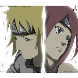 Kami's Gift (Naruto Fanfic)