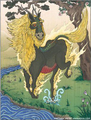 Yokubou (Yandere! Kirin) | Demetened Darkness [Yandere!Supernatural