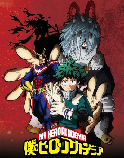 In My Eyes - Bakugou Katsuki x Reader | Boku No Hero