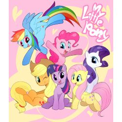 Mlp Name Quizzes