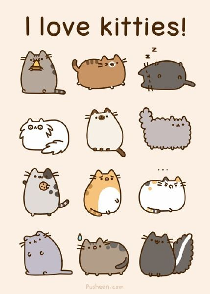 What Pusheen Character are you? - Quiz
