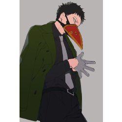 Aizawa Reader
