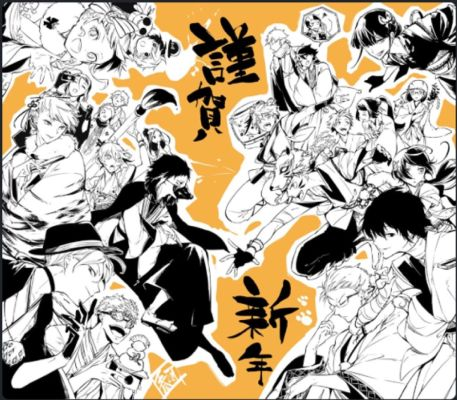 Who's your Bungou Stray dogs brother? - Quiz