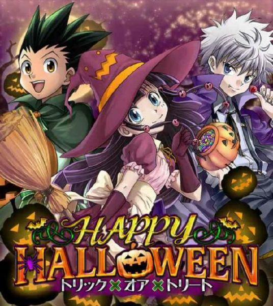 13 days of halloween hunter x hunter drabbles