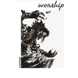worship (yandere!chisaki kai x reader)