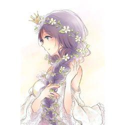 Akatsuki Yona Reader