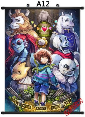 Which Undertale character likes you? - Quiz