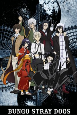 Bungo Stray Dogs Great Anime Manga Regarder how to keep a mummy anime en streaming hd gratuit sans illimité vf et vostfr animesvostfr autre titre: quotev