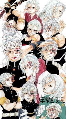 Chapter 4 Love Is Not Self Seeking Love Is Demon Slayer Fanfic Ii Uzui Tengen X Oc Tengen uzui is a character in manga kimetsu no yaiba. demon slayer fanfic ii uzui tengen x oc