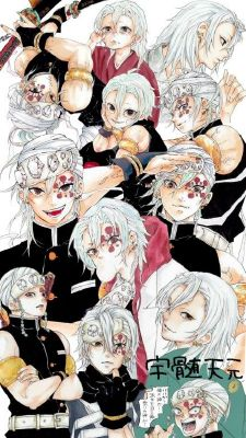 Chapter 3 Love Does Not Dishonor Others Love Is Demon Slayer Fanfic Ii Uzui Tengen X Oc Tengen uzui is a character from the anime demon slayer: demon slayer fanfic ii uzui tengen x oc