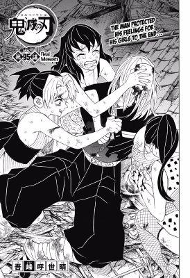 Chapter Xxxii Final Moments Bystander Tanjiro Kamado X Reader Demon Slayer Kimetsu No Yaiba Tengen uzui is a character from the anime demon slayer: chapter xxxii final moments